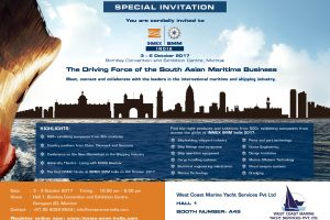 INMEX SMM India Maritime Exhibition 2017